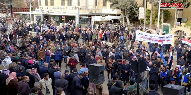Hasaka locals stage protest in condemnation of cutting off water by Turkish occupation, rejection of QSD violations