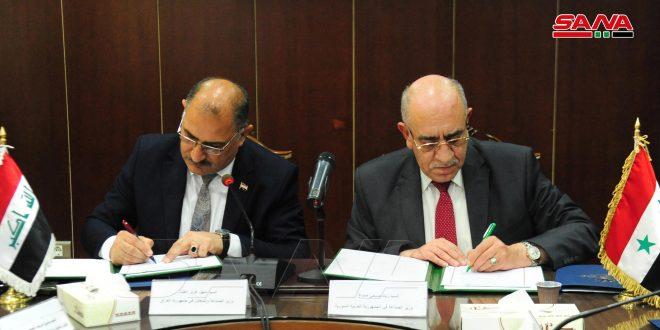 Signature du procès-verbal des réunions syro-irakiennes