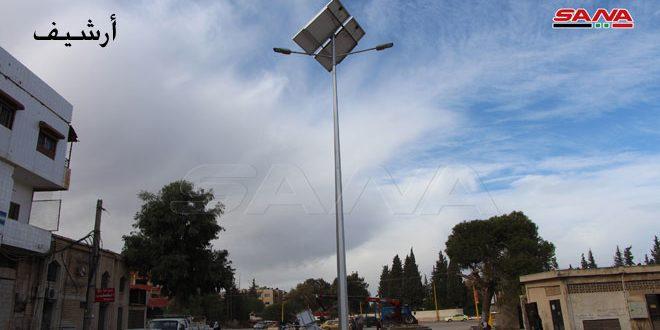 В Дараа Аль-Баляд установлено 30 столбов освещения на солнечных батареях