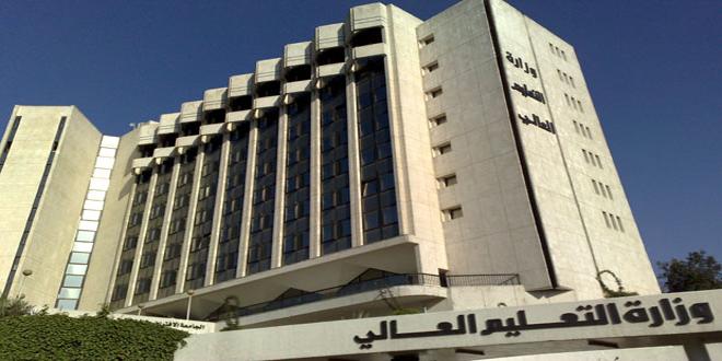 مجلس التعليم العالي يوافق على استمرار استضافة طلبة جامعة الفرات في الجامعات الأخرى للعام الدراسي
