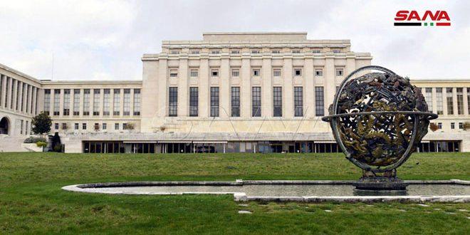 بدء الجولة الرابعة من اجتماعات لجنة مناقشة الدستور في جنيف