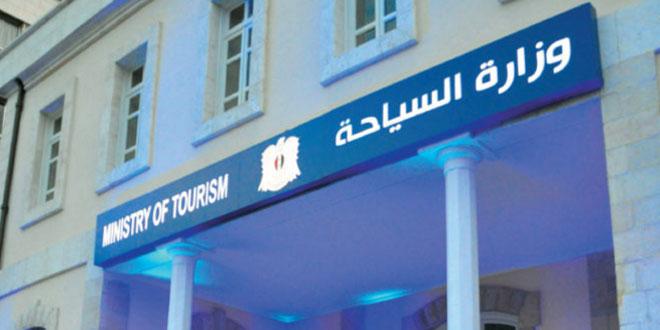 الجودة والسلامة أهم معايير وزارة السياحة للمنافسة والعمل