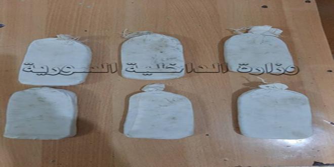 توقيف مروج مخدرات في حمص
