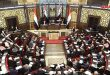مجلس الشعب يتابع مناقشة مشروع قانون إحداث المعهد العالي للفنون السينمائية