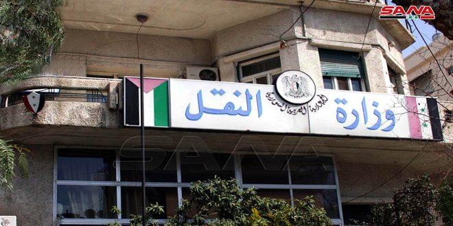 رحلة للخطوط الجوية السورية دمشق (القامشلي) دمشق يوم السبت المقبل